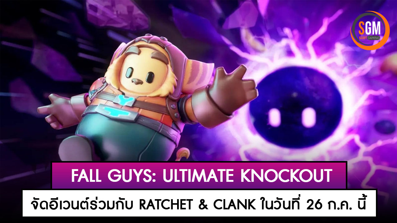 SGM Fall Guys Ultimate Knockout – Ratchet & Clank collaboration